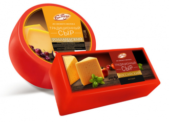 Сыр Голландский ТМ «Бон Плезир»