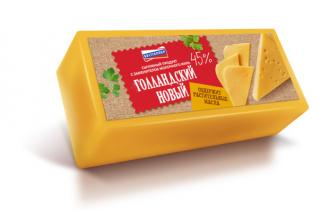 продукт «Голландский новый» ТМ «Бестселлер»