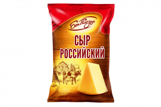 Сыр Российский ТМ «Бон Плезир»