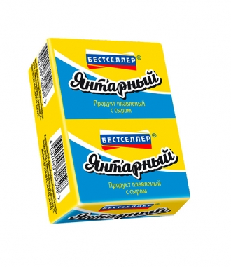 Продукт плавленый с сыром «Янтарный» ТМ Бестселлер